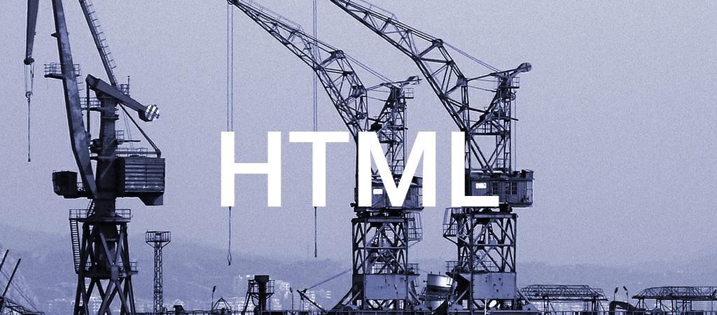 Lenguaje de etiquetas HTML