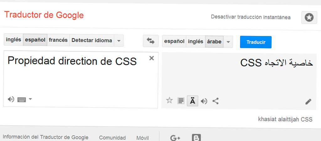 Propiedad direction de CSS