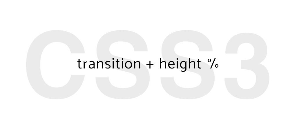 Los porcentajes no funcionan para animar la propiedad height en CSS