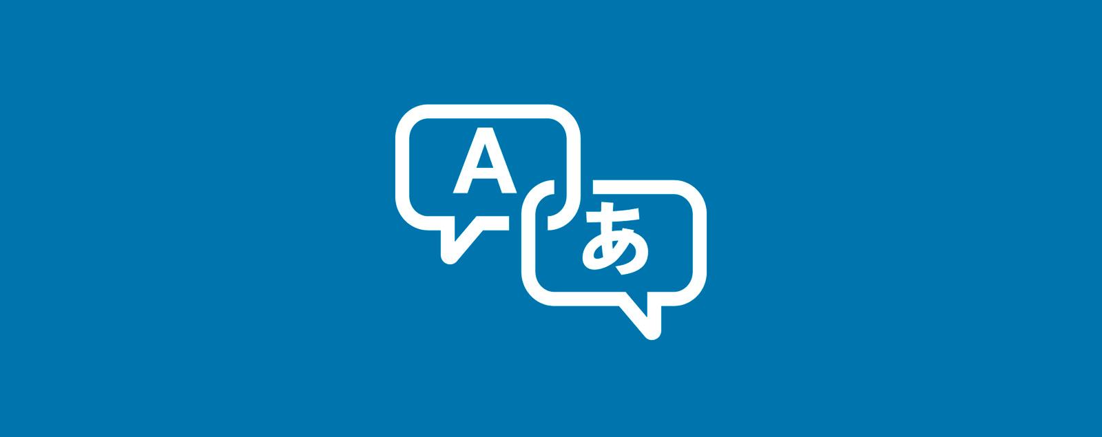 Traducción de webs y temas de WordPress